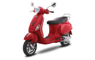 VXL 150 led red